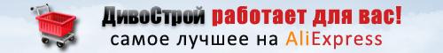 Alibanner Россия компании